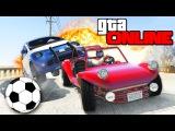 GTA 5 ONLINE - УБОЙНЫЙ ФУТБОЛ! (ГТА 5 И ПРИКОЛЫ) #148