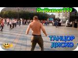 Приколы. Прикольные видео Смешное видео. Самое смешное видео в мире. Самые смешные приколы #86
