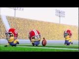 Смешной Мультик . футбол с миньонами. Смотрите на нашем канале