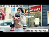 Смешные видео. Очень смешные видео #9 / Funny video