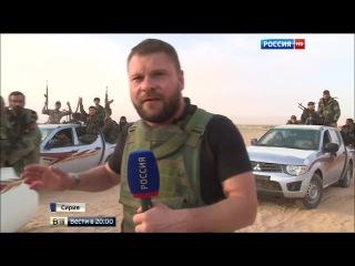 Плоды перемирия в Сирии: армия ведет наступление на захваченную террористами Пальмиру