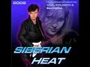 Siberian Heat - Angels Heart Maxi Version