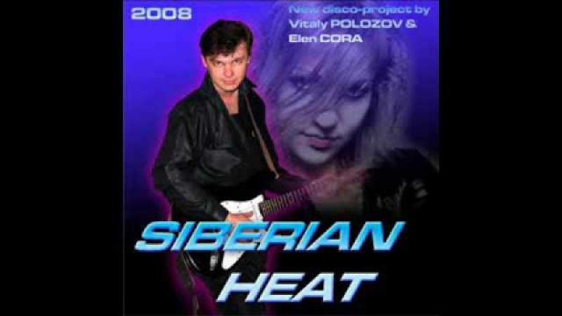 Siberian Heat - Angels Heart (Maxi Version)