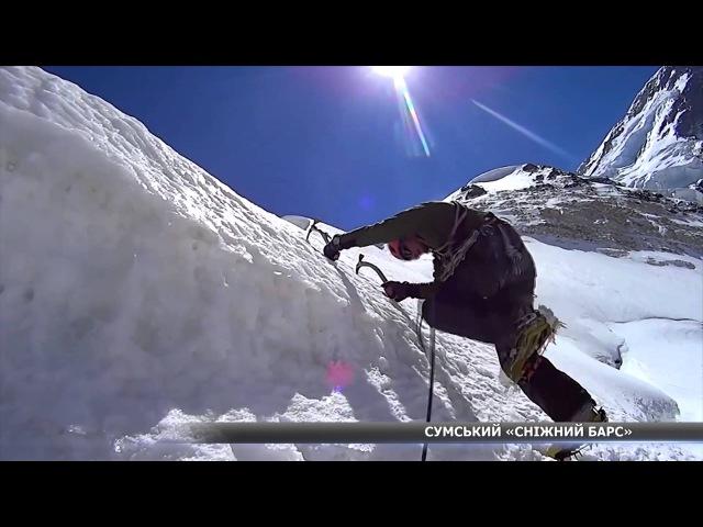 У Сумах живе звичайний альпініст, який третину життя проводить у горах