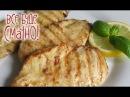 Удивительно вкусные блюда из куриного филе Все буде смачно Выпуск 156 18 07 15