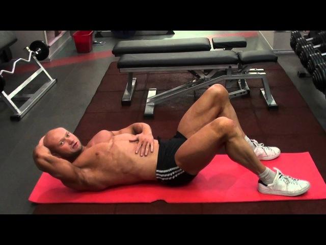 Качаем пресс дома. Скручивания лежа с поворотами для косых мышц живота. Видео упражнения для пресса.