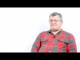 Поведенческие типы человека - Дмитрий Жуков
