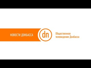 Новости Донбасса за 04.12.2015. Украина.