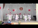 123. Ансамбль Цветик семицветик г. Мелеуз- Башкирский танец
