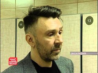 Урал-Информ Пермь - Сергей Шнуров, интервью