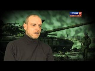 """Вести.doc HD 2015 (08.12.15) """"Украинская агония. Скрытая война"""""""