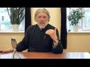 Протоиерей Алексий Уминский Воскресение Христово и пасхальная радость в жизни христианина