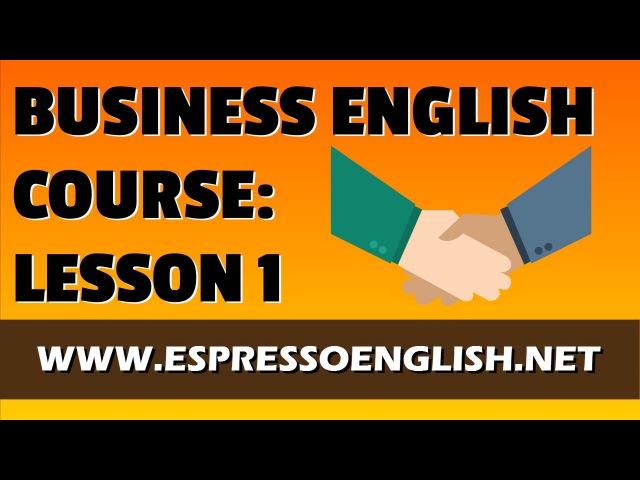 Business English Course - Lesson 1 - Essential Job Vocabulary