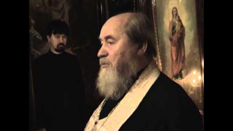 Отец Василий Ермаков. Исповедь и проповедь 17 декабря 2006 г.