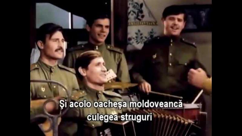 Moldoveanca -Smuglyanka - V boy idut odni stariki - URSS 1973 - subtitrat romana