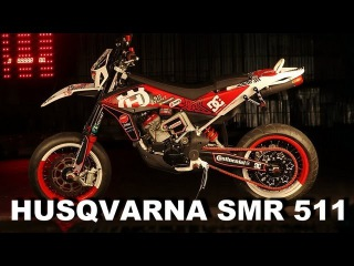 Husqvarna SMR 511 - Stuntbike - Стантбайк Марата Канкадзе