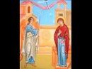 ხარება-ღვთისმშობელო ქალწულო (საგალობელი)