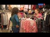Вера Надежда Любовь 13 серия онлайн сериал