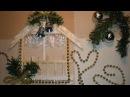 Декор к Новому году, Рождеству. Домик своими руками. DIY Happy New Year Christmas