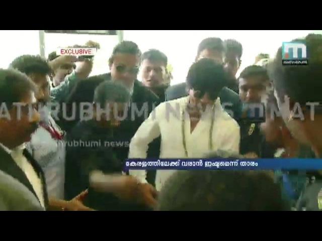 SRK [ @iamsrk ] arriving in Kochi at IAASummit 03.09.2015