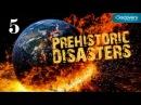 Discovery Доисторические Катастрофы Выживание Земли Фильм 5