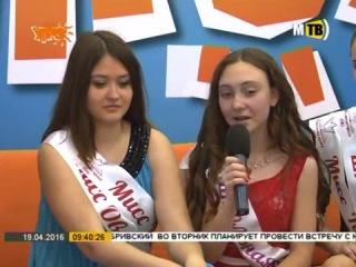 2016 04 19 УТРО LIVE Елена Терехова и победительницы конкурса красоты