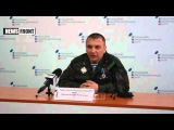 Киев заменяет подразделения ВСУ нацбатальонами у линии соприкосновения, – Народная милиция