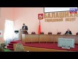 БОЛЬШАЯ БАЛАШИХА ЛАЙФ (BBL).Оперативное совещание в Балашихе 04.04.2016г.