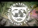 МВФ инструмент скрытого рабовладения народами