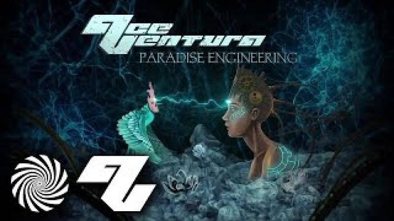 Ace Ventura Juno Reactor feat. Taja Devi - Ingonyama