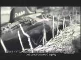 Sabaton AtteroDominatus русский перевод