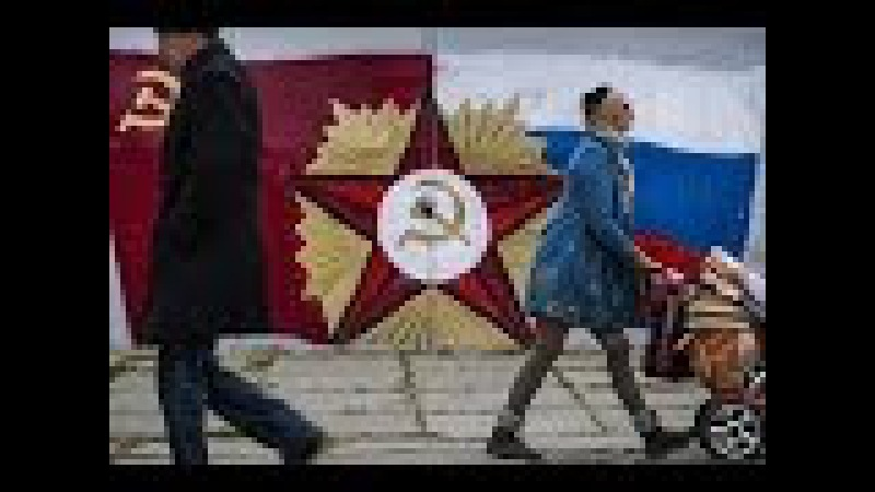 Тайны референдума 17.03.1991 о жизни и смерти СССР