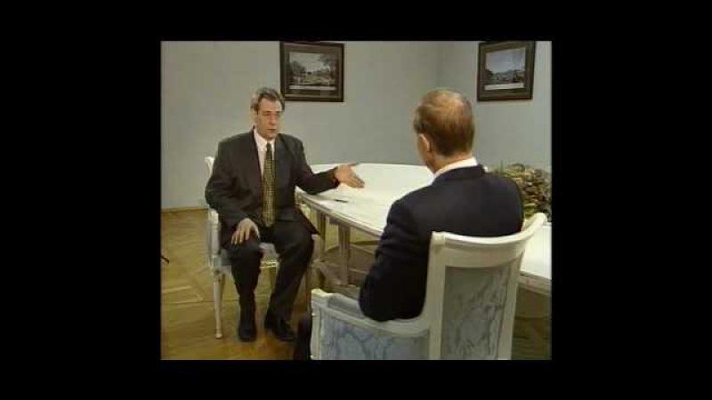 Путин Интервью Сергею Доренко 1999 г ч1