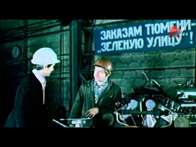 Бренды Советской эпохи. Научно-техническое творчество молодежи