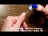Укрепление ногтей акриловой пудрой - Как укрепить ногти акриловой пудрой?