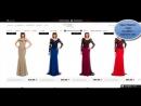 Nişan Elbiseleri - Nişan Kıyafetleri -Abiyefon
