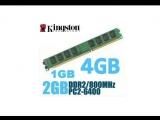 Оперативная память - DDR2 4gb kingston (RAM)