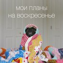 Наталья Щербакова фото #1