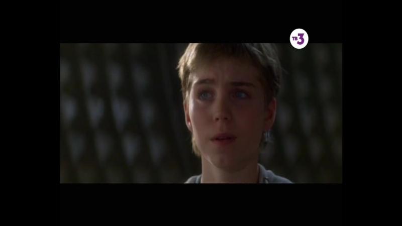 The Neverending Story II: The Next Chapter (1990) - Бесконечная история 2: Новая глава [ТВ3]