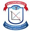 OECONOMICUS - Экономический клуб МГИМО