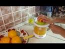 Cоковыжималка для цитрусовых