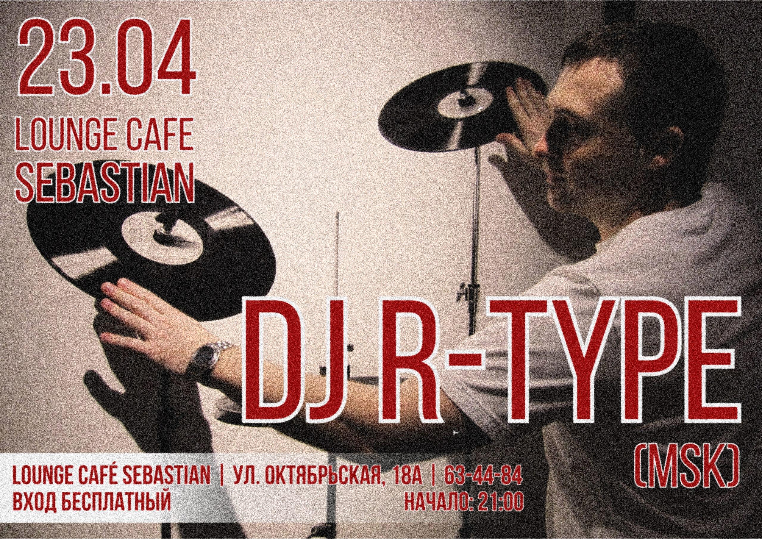 DJ R-Type