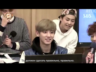 150413 EXO Funny Ladies Voice Introduction cut @ Cultwo Show [рус.саб]