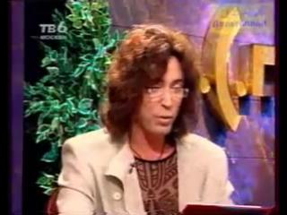 [staroetv.su] ОСП-студия (ТВ6, 1997) Валерий Леонтьев