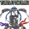 TurtlePower.Ru | Черепашки-ниндзя | TMNT 2016