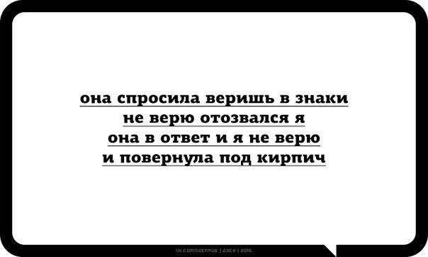 https://pp.vk.me/c628424/v628424720/28444/X22rFj9ZVeg.jpg