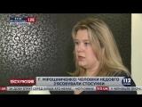 Мирошниченко подрался с любовником бывшей жены. Подробности от экс-жены Мирошнич