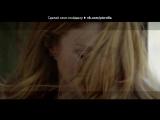 Сдаться ты всегда успеешь под музыку Тина Кароль - Сдаться ты всегда успеешь (2015). Picrolla