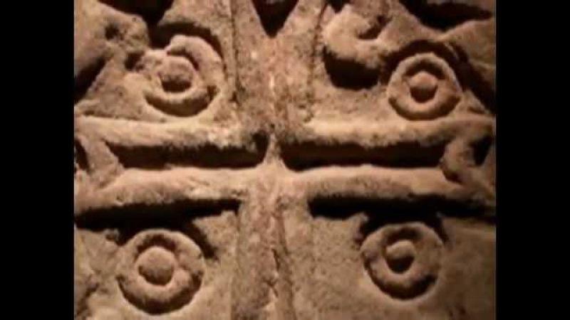 Апокрифы ранних христиан