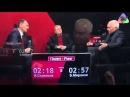 Миронов и Стрелков дебаты Нейромир ТВ